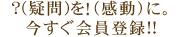 熊本の結婚準備を楽しむための総合サイトトゥエルヴへようこそ!